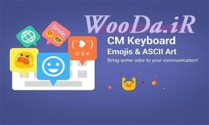 CM-Keyboard-Emoji-ASCII-Art