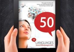 دانلود نرم افزار یادگیری ۵۰ زبان | Learn 50 languages