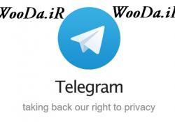 آموزش حذف مخاطب در تلگرام Telegram