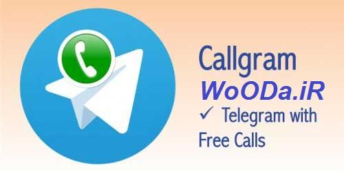callgram-telegram-free-calls