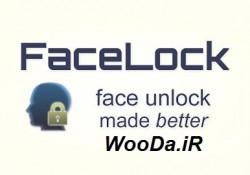 FaceLock Pro 2.8.2 دانلود نرم افزار قفل کردن برنامه ها با تصویر چهره