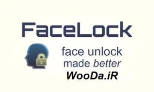facelock-pro-0