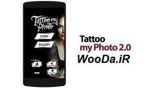 mobile-bizo-tattoo-two-0