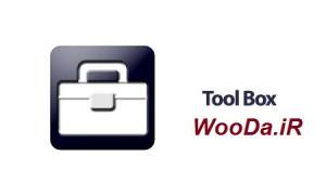 tool-box-0