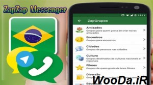 zapzap-messenger