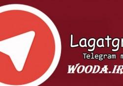 دانلود Lagatgram | نسخه مود شده تلگرام اندروید