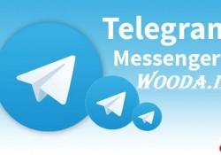 دانلود مسنجر تلگرام نسخه Telegram 3.17.1