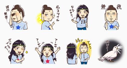 Saint-Young-Men-Manga