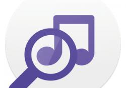 دانلود TrackID – تشخیص هنرمند موزیک های در حال پخش