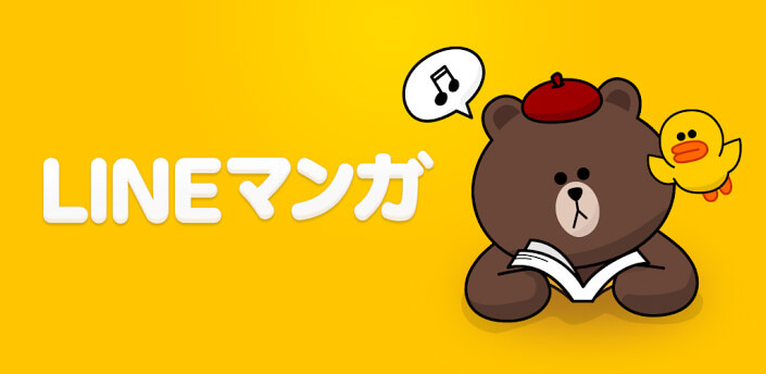line-manga-2