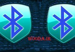 دانلود برنامه بلوتوث فایروال | Bluetooth Firewall
