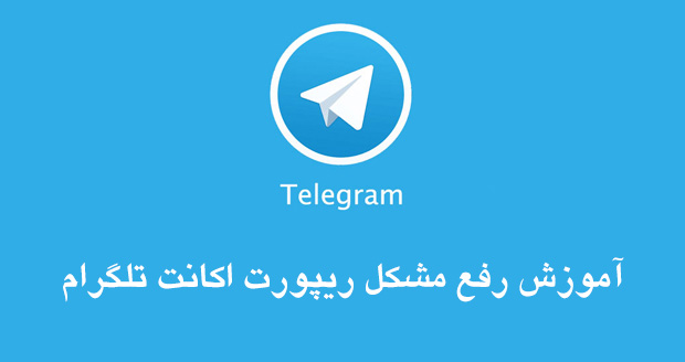 telegram-report