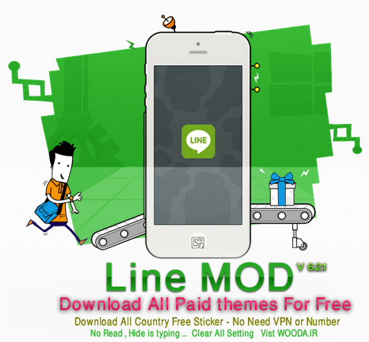linemod