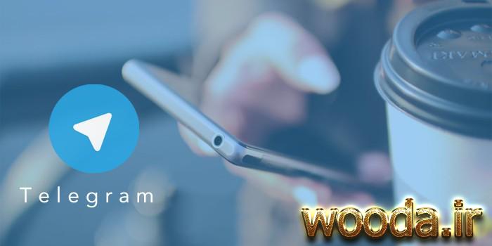 telegram-mq