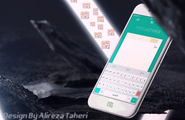 keyboard-farsi-logo