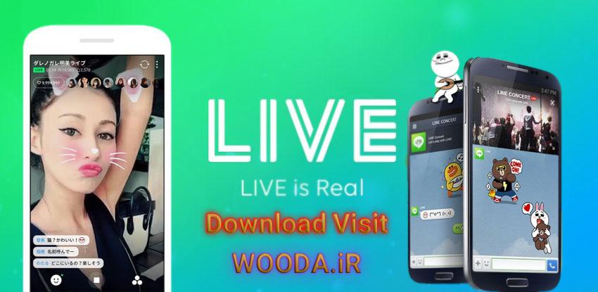 line-live-header