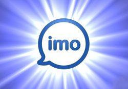 دانلود مسنجر ایمو imo free video calls and chat