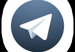 دانلود تلگرام ایکس Telegram X 0.21.8.1160