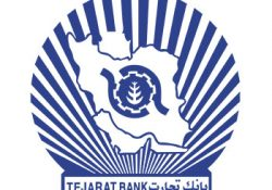 دانلود Tejarat Bank 4.0.0 – آخرین نسخه همراه بانک تجارت ایران